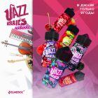 Jazz Berries 120мл.